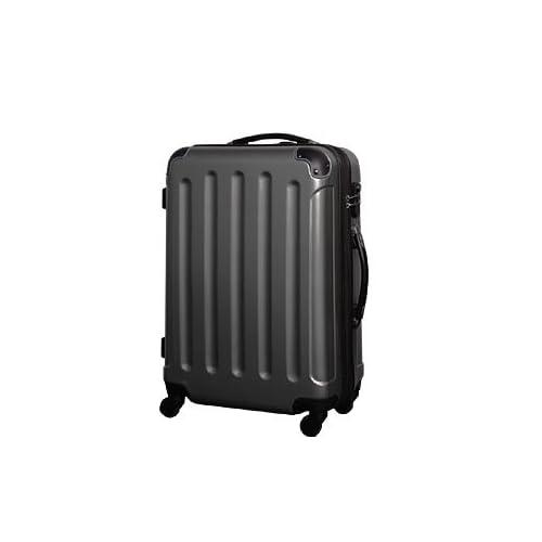 ファスナー スーツケース 3780 小型 グレー 拡張ファスナー
