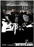 Image de The Grandmaster [Blu-ray]