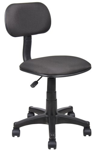 Genial Boss Black Task Seating