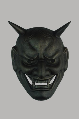 Japanese Traditional Hannya Mask Hanya Props Black Version
