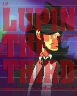 ルパン三世 second-TV. BD-BOX II [Blu-ray]