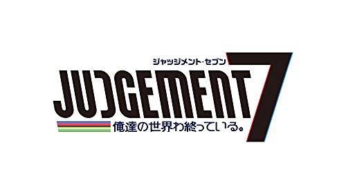 JUDGEMENT 7 俺達の世界わ終っている。- アイテム未定 付 - PS4 ゲーム画面スクリーンショット1