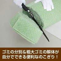 折りたたみ式の分別便利ノコ