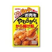 昭和 お肉を柔らかくする唐揚げ粉 100g