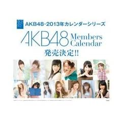 AKB48 2013 卓上カレンダー AKB48-143 増田 有華 0838266