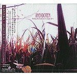 Waking The Dead, Live In Japan 2005 by Anekdoten (2005-01-01)