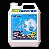 BILLION(ビリオン) スーパーサーモLLC タイプRプラス 4L BSL-RP04