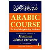 9781872531519: Arabic Course for English Speaking Students - Madinah Islamic University: Level 1