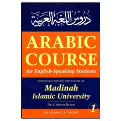 Arabic Course for English Speaking Students - Madinah...