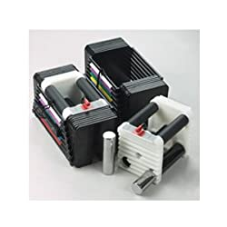 PowerBlock Personal Trainer Set 2.5-50 lbs