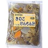 きのこけんちん汁の具(水煮) 固形量150g