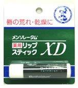 メンソレータム 薬用リップXD