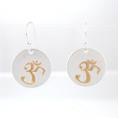 Round Om or Aum Dangle Earrings in Matte Finished Sterling Silver and Gold Vermeil, #8492
