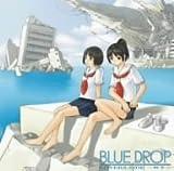 BLUE DROP ドラマCD Vol.1