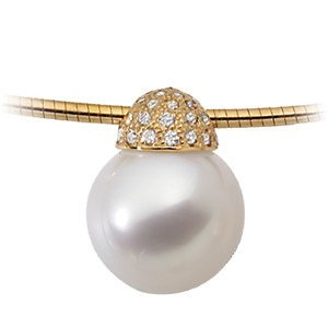 Genuine IceCarats Designer Jewelry Gift 18K Yellow Gold South Sea Cultured Pearl And Diamond Necklace