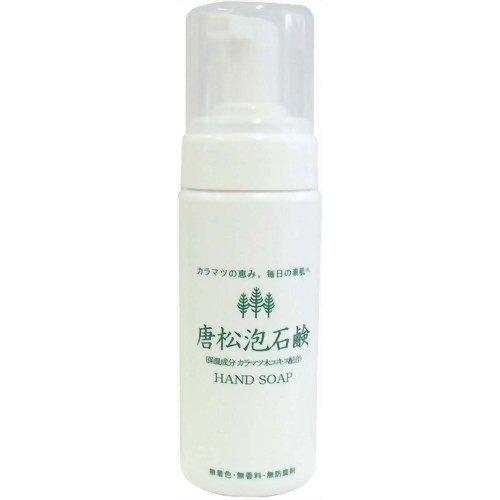 唐松泡石鹸 150ml: ほくでんアソシエ