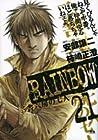 RAINBOW -二舎六房の七人- 第21巻 2009年12月26日発売