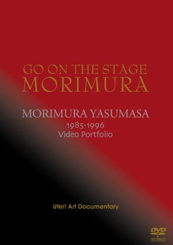 森村泰昌 女優家の仕事 GO ON THE STAGE MORIMURA [DVD]