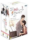 韓国ドラマ [私の心が聞こえる?](11Disc) - DVD(韓国盤)