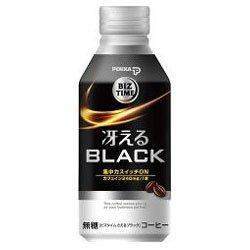 ポッカ ビズタイム 冴えるブラック400gリシール缶×24本入×(2ケース)