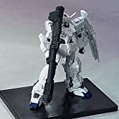 ガンダムコレクションDX7 RX-0ユニコーンガンダム (ハイパー・バズーカ)《ブラインドボックス》