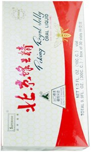 CHINESE IMPORTS Peking Royal Jelly Twist Off 30 VIAL (Royal Jelly Vials compare prices)