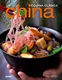 img - for Cocina Clasica China book / textbook / text book