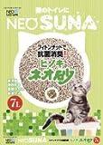 コーチョー ネオ砂 ヒノキ 7L × 7袋 【まとめ買い ケース販売】
