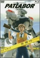 機動警察パトレイバー1 the Movie [Blu-ray] 日本語音声・英語音声版