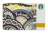 スターバックス STARBUCKS スタバ カード シティ 福岡