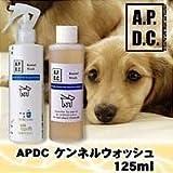 APDC ケンネルウォッシュ 250ml(希釈用スプレー付)