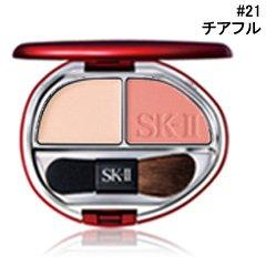 SK2 クリアビューティ ブラッシャー 21