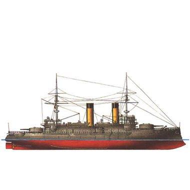 Borodino Russian Battle Cruiser Battle of Tsushima 1905 1/350 Zvezda