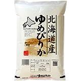 【出荷日に精米】 北海道産 ゆめぴりか 白米 5kg 平成28年産 新米