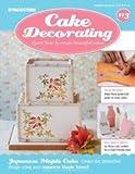 DeAgostini Cake Decorating Magazine + Free Gift issue 113