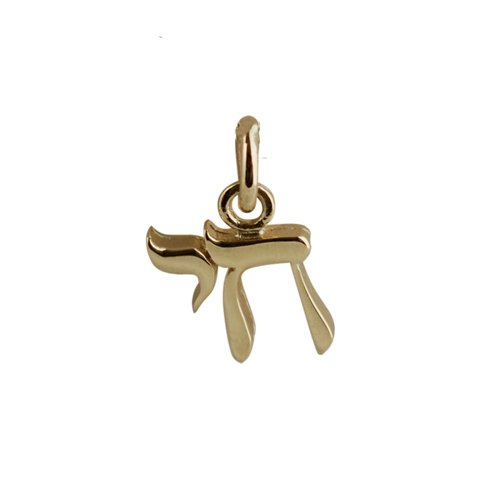 9ct Gold 10x10mm Chai pendant or charm