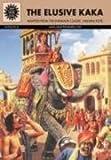 The Elusive Kaka (Amar Chitra Katha)