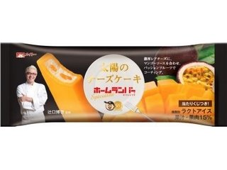 http://macaro-ni.jp/31638