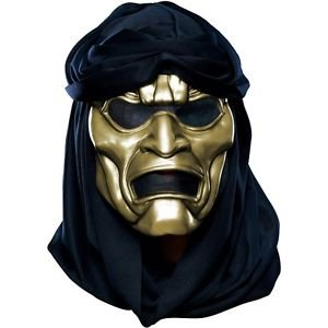 Immortals Mask Persian Warrior Costume Accessory Adult 300 Halloween (Persian Immortal Costume)