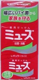 ミューズ石鹸レギュラー3個パック