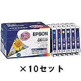 【エプソン純正インク】インクカートリッジ 6色セット IC6CL32 10個セット IC6CL32X10