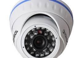Digisol DG-CC5820V 800TVL Dome CCTV Camera