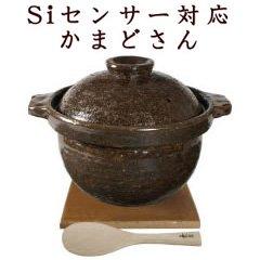 長谷園/伊賀焼/Siセンサー対応/かまどさん/三合炊き/NC-61