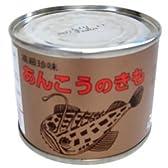 フリオ あん肝缶詰 200g