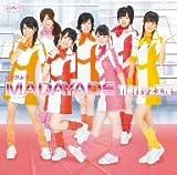 シングルV「MADAYADE」 [DVD]
