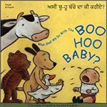 Cressida Cowell What Shall We Do with the Boo-hoo Baby? In Panjabi and English