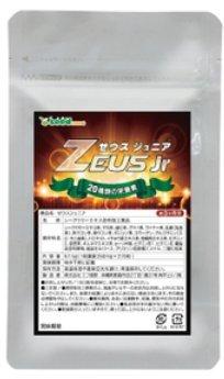ゼウスJr (1粒に20種類もの栄養素を凝縮) (約1ケ月分)
