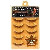 ダイヤモンドラッシュ Diamond Lash ヌーディクチュールシリーズ イノセントeye DL54040