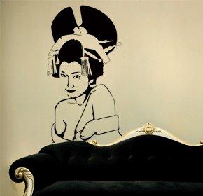 Casa decorazione giapponese timida signora wall art, adesivi in vinile, H = 50cm, W = 50cm