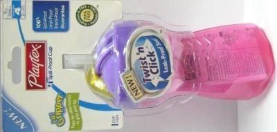 Lil Gripper Straw Cup 1Pk 21 pcs sku# 905647MA (Playtex Lil Gripper Straw Cup compare prices)